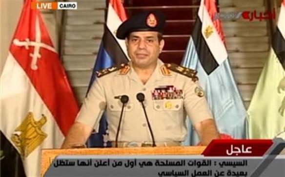 crisis-en-egipto
